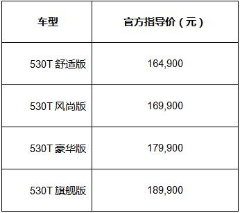 雪佛兰2018款迈锐宝上市 售价16.49万起