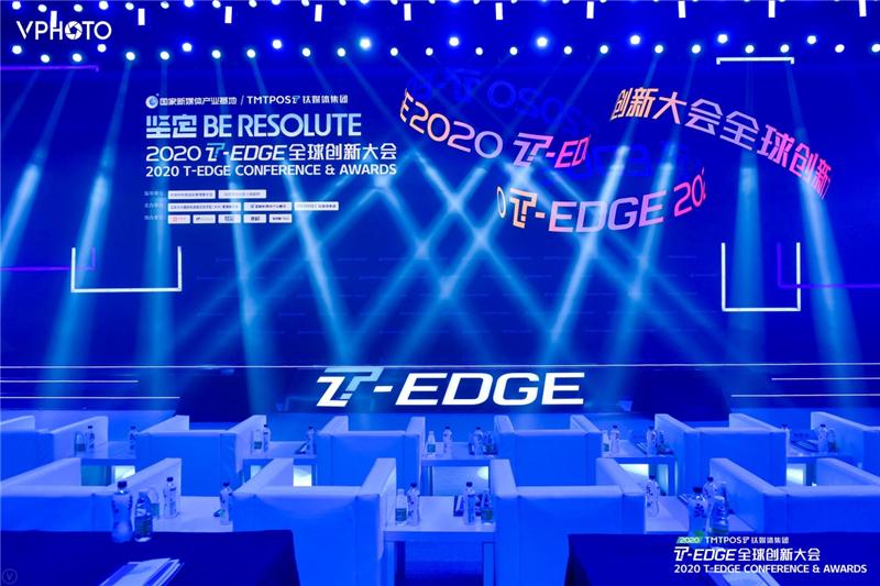 """斩获""""年度汽车科技指数-消费级智能座舱""""!荣威iMAX8与宝马站上同一颁奖台"""