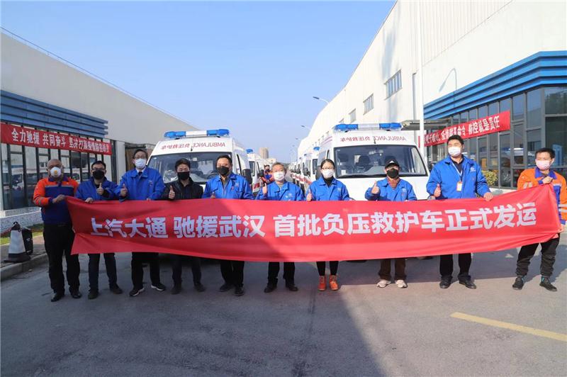 雷神山医院具备交付条件 陕西11选5走势图表负压救护车火线入列