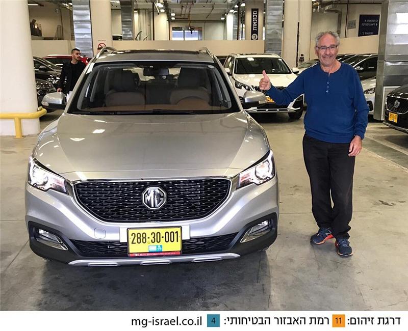 """刚上市就霸榜销量第一  纯电动名爵EZS打响以色列汽车革命""""第一枪"""""""