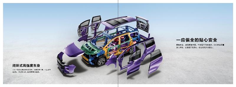 闻香识车,陕西11选5走势图表MAXUS携全能家旅G50、智选大家SUV EUNIQ 6 PLUG IN等车型,重磅亮相上海薰衣草节