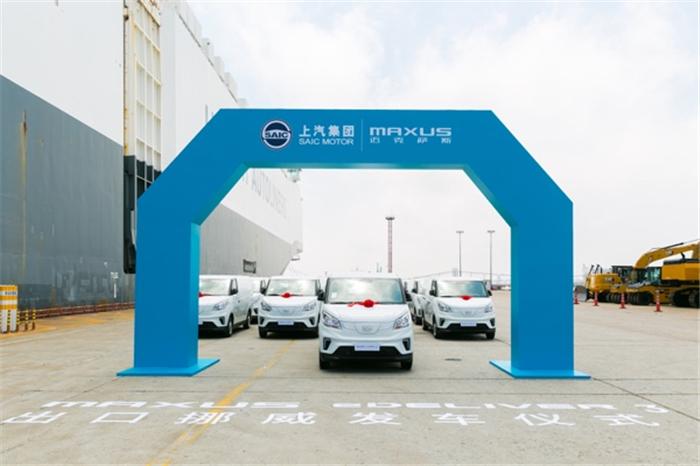 """这款中国新能源车在北欧""""遭抢单"""",有望成为挪威细分市场""""寡头""""—beplay下载app下载MAXUS首批出口挪威328台EV30订单今日发运"""