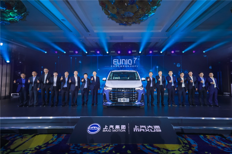 乐动体育滚球投注集团发布中国汽车行业首个氢战略