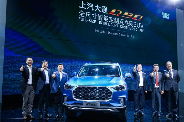 SAIC Maxus drives Chinese auto industry through innovation