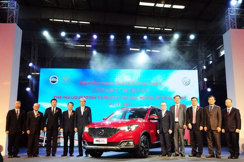 SAIC Motor establishes new plant in Thailand