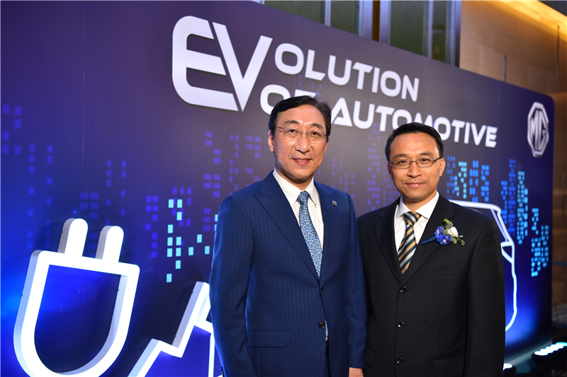 "MG and Automotive Sector present ""EVolution of Automotive"" Seminar Preparing Thailand for Electric Mobility with a Transition to BEVs"