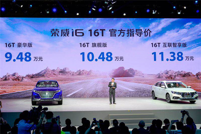 Roewe takes leading position in internet vehicles market