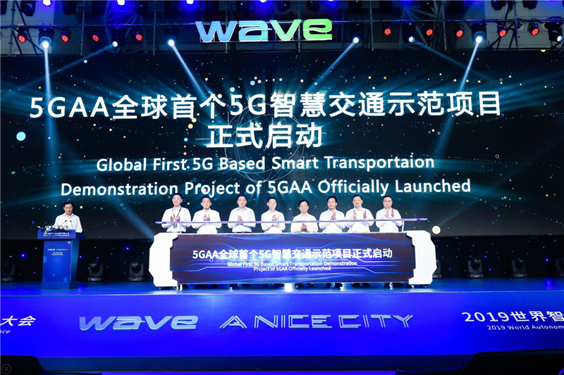 World's first 5G-based smart transportation project to be carried out